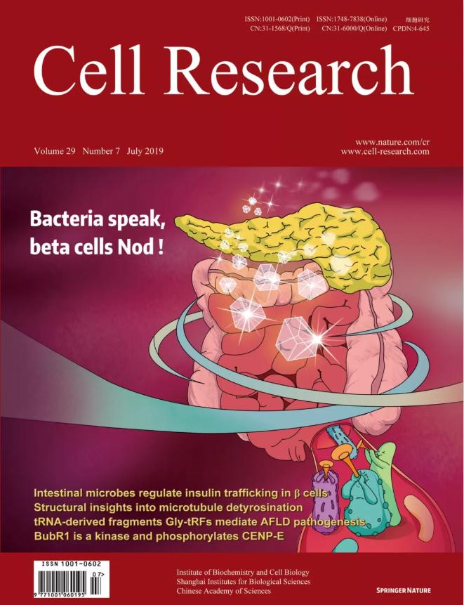 刘志华-Cell  research-2